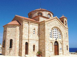 Vacanze a cipro - Porta alla rovina otello ...