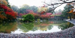 Vista a Kyoto