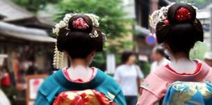 Alla scoperta di Kyoto e della tradizione del Giappone